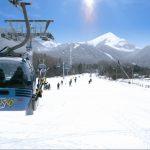 Банско ски